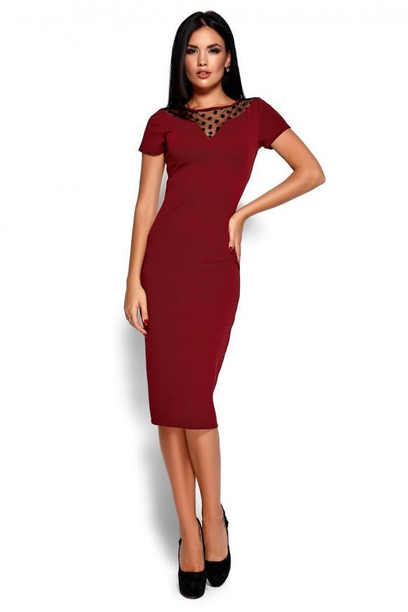 6787b64e84ab173 Платье Karree Валия купить в Киеве | Modax.ua