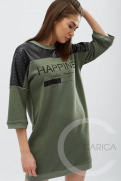 Спортивное платье Carica KP-5995